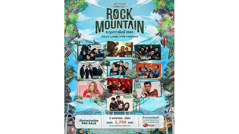 Rock-Mountain-thai